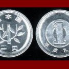 JAPAN 1994 1 YEN COIN Y#95.2 Emperor Akihito Heisei Era Year 6