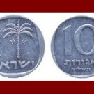 ISRAEL 1978 10 AGOROT COIN KM#26b Middle East 5738 ~ Palm Tree & Dates