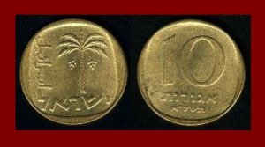ISRAEL 1968 10 AGOROT COIN KM#26 Middle East 5728 ~ Palm Tree