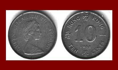 HONG KONG 1982 10 CENTS COIN KM#49 Queen Elizabeth II