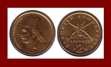 GREECE 1982 2 DRACHMES COIN KM#130 Greek National Hero Karaiskakis ~ 2 Crossed Rifles