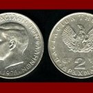 GREECE 1973 2 DRACHMAI COIN KM#99 Greek King Constantine II ~ Phoenix Bird
