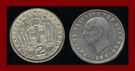 GREECE 1954 2 DRACHMAI COIN KM#82 Greek King Paul I