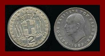 GREECE 1959 2 DRACHMAI COIN KM#82 Greek King Paul I