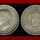 GREECE 1954 5 DRACHMAI COIN KM#83 Greek King Paul I