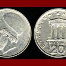 GREECE 1988 20 DRACHMES COIN KM#133 Greek Parthenon ~ Pericles