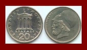 GREECE 1986 20 DRACHMES COIN KM#133 Greek Parthenon ~ Pericles