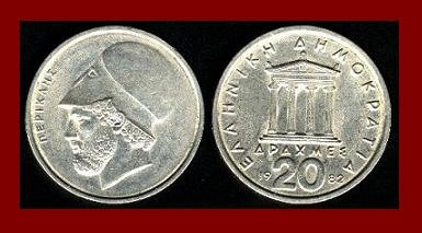 GREECE 1982 20 DRACHMES COIN KM#133 Greek Parthenon ~ Pericles