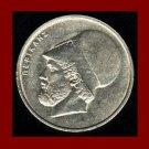 GREECE 1978 20 DRACHMAI COIN KM#120 Greek Parthenon ~ Pericles
