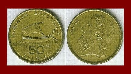 GREECE 1988 50 DRACHMES COIN KM#147 Ancient Greek Sailboat ~ Homer