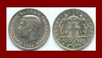 GREECE 1966 50 LEPTA COIN KM#88 Greek King Constantine II ~ BEAUTIFUL!