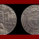 PHILIPPINES 1995 1 PISO COIN KM#269 National Hero Dr. Jose Rizal