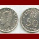 SPAIN 1980(82) 50 PESETAS PTAS COIN KM#819 Y136 ~ Commemorative World Cup Soccer Games ~ BEAUTIFUL!
