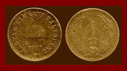 HUNGARY 1902 1 FILLER BRONZE COIN KM#480 ~ Beautiful Brown Patina! ~ SCARCE!