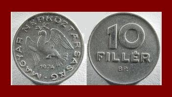 HUNGARY 1974 10 FILLER COIN KM#572 ~ Dove of Peace