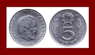 HUNGARY 1971 5 FORINT COIN KM#594 Europe - Lajos Kossuth