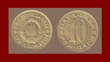YUGOSLAVIA 1979 10 PARA COPPER ZINC COIN KM#44 COMMUNIST COIN