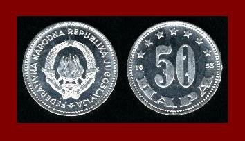 YUGOSLAVIA 1953 50 PARA COIN KM#29 - 7 STARS - COMMUNIST COIN ~ BEAUTIFUL!