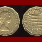 England United Kingdom Great Britain UK 1967 3 THREE PENCE COIN KM#900 Crowned Porticullis