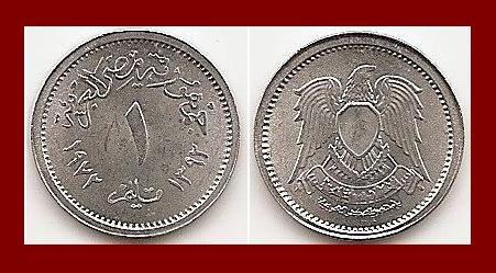 EGYPT 1972 1 MILLIEME COIN KM#423 AH1392 - Islamic Falcon