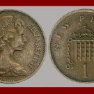 England United Kingdom Great Britain UK 1978 1 NEW PENNY BRONZE COIN KM#915 Crowned Porticullis