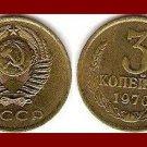 SOVIET UNION RUSSIA USSR CCCP 1970 3 KOPEKS COIN Y#128a EURASIA
