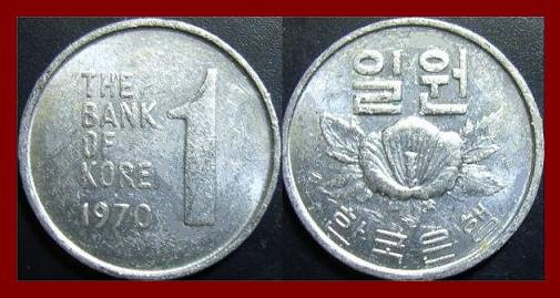 SOUTH KOREA 1970 1 WON COIN KM#4a ~ Rose of Sharon