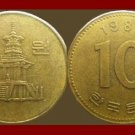 SOUTH KOREA 1988 10 WON BRASS COIN KM#33.1 Pagoda at Pul Guk Temple