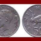 TANZANIA 1981 50 SENTI COIN KM#3 Rabbit - Swahili - President Julius Nyerere