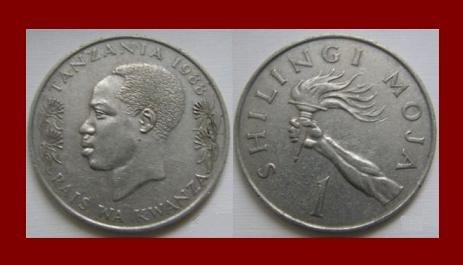 TANZANIA 1988 1 SHILINGI COIN KM#22 Torch Swahili President Ali Hassan Mwinyi XF BEAUTIFUL!