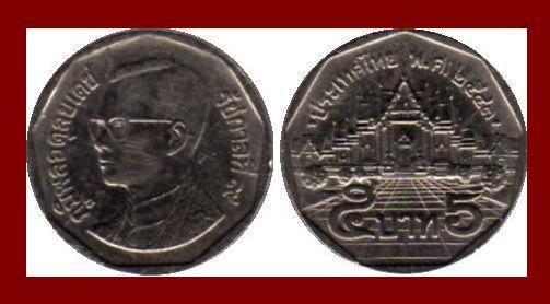 THAILAND 1988 5 BAHT COIN Y#219 BE2531 Temple - King Rama IX