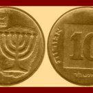 ISRAEL 1994 10 AGOROT COIN KM#158 Middle East - Hebrew Date 5754 ~ Menorah