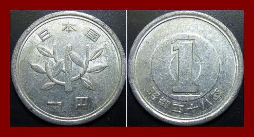 JAPAN 1973 1 YEN COIN Y#74 Emperor Hirohito - Showa Era Year 48
