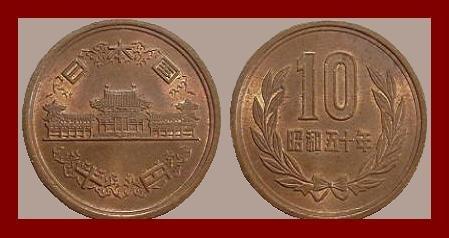 JAPAN 1975 10 YEN BRONZE COIN Y#73a Emperor Hirohito Showa Era Year 50 Temple Uji Byodo-in Hoo-do