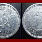 JAPAN 1985 1 YEN COIN Y#74 Emperor Hirohito - Showa Era Year 60