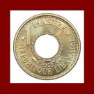 LEBANON 1955(a) 1 PIASTRE COIN KM#19 Middle East - AU - BEAUTIFUL!