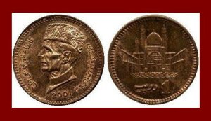 PAKISTAN 2004 1 RUPEE BRONZE COIN KM62 Middle East Commemorative Mohammad Ali Jinnah - BEAUTIFUL!