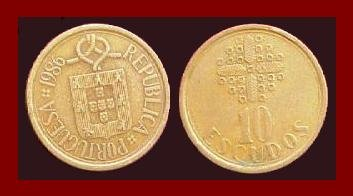 PORTUGAL 1986 10 ESCUDOS COIN KM#633 Europe - Knotted Rope