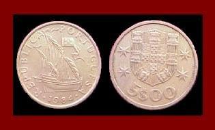 PORTUGAL 1984 5 ESCUDOS COIN KM#591 Europe - Galleon Ship