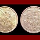 PORTUGAL 1973 2 1/2 (HALF) ESCUDOS COIN KM#590 Europe ~ Galleon Ship