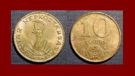 HUNGARY 1989 10 FORINT COIN KM#636 Europe