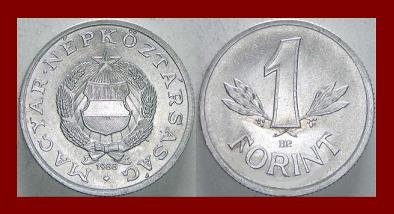 HUNGARY 1988 1 FORINT COIN KM#575 Europe