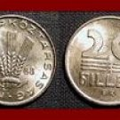 HUNGARY 1989 20 FILLER COIN KM#573 Europe