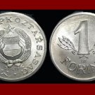 HUNGARY 1970 1 FORINT COIN KM#575 Europe