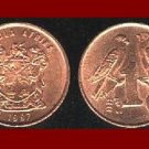 SOUTH AFRICA 1997 1 CENT COIN KM#170 - Ndebele Legend
