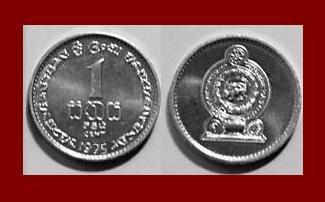 Sri Lanka Ceylon 1975 1 Cent Coin Km 137 Asia Written In Sinhala Lion Holding Sword