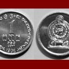 SRI LANKA - CEYLON 1975 1 CENT COIN KM#137 Asia - Written in Sinhala - Lion holding Sword