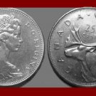CANADA 1974 25 CENTS COIN KM#62b - XF BEAUTIFUL - Effigy by Machin - Moose