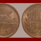 JAPAN 1974 10 YEN BRONZE COIN Y#73a Emperor Hirohito - Showa Era Year 49 - Ancient Phoenix Temple