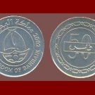 BAHRAIN 2002 50 FILS COIN KM#19.2 AH1423 UNC BU BEAUTIFUL!